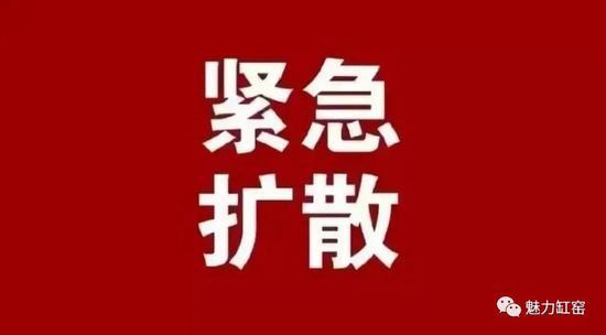 天富:潭天富区缸窑镇出现确诊病例密接人员全图片