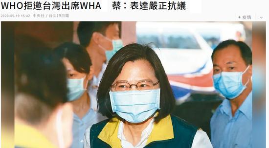 侠义岛:错过世界卫生大会台湾怎么了!冠状病毒病