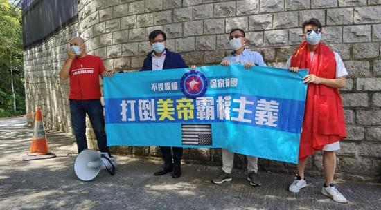 香港市民美领馆前抗议斥美霸杏悦权无理打,杏悦图片