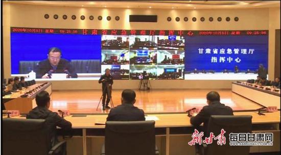 岷县交通变乱后,省委布告省长指示,全省大会作安排(图4)