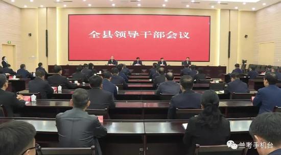 候补中央委员、兰考县委书记蔡松涛职务调整图片