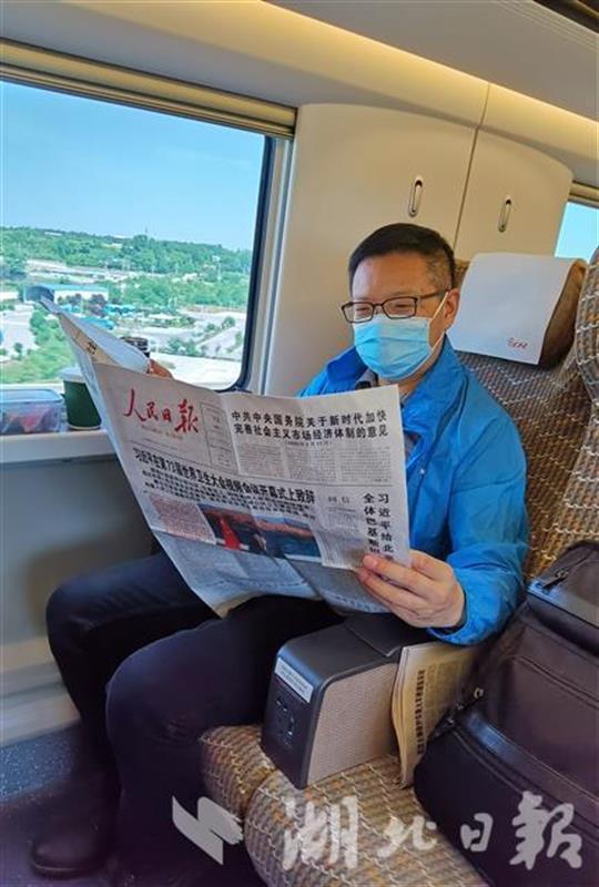 「摩鑫登陆」鄂全国政协委员启程参摩鑫登陆图片