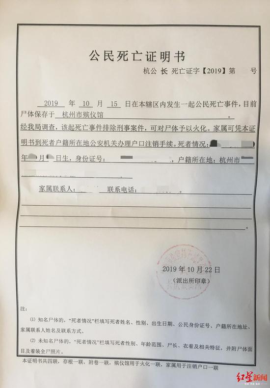 「2018博彩娱乐送体验金」科创板全线大跌:4股跌幅超10%,24股下跌超6%