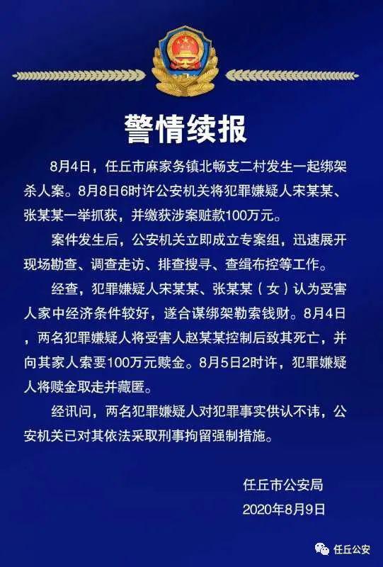 http://www.bdxyx.com/youxiyule/102895.html