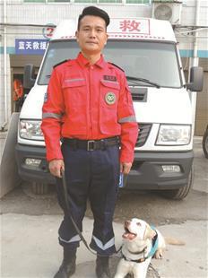 袁明杰:志愿救援化危为安
