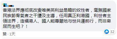 梁振英怒斥港大法律学院讲师张达明:美国奴才!