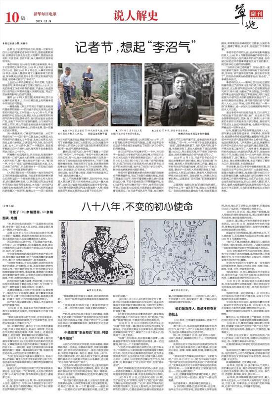 蟠龙娱乐|牡丹江曹园违建问题初步查明:即日起自行拆除违建