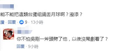 新一速全讯网 - 历史上真实的叶问,如何成为咏春拳一代宗师?