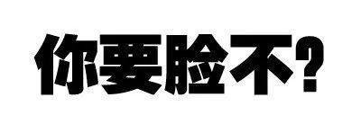 追查 袭击香港爱国议员何君尧的行凶者身份曝光