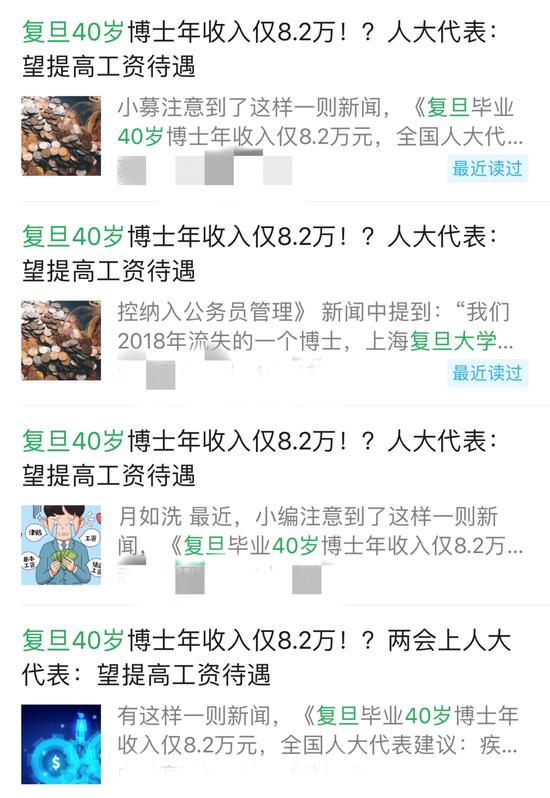 博猫平台入博猫平台仅82万刷屏人图片