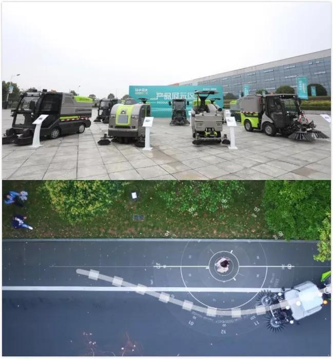 ▲机器人环卫队新华社报道截图