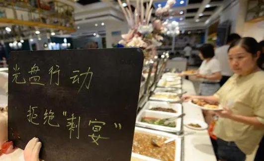 """8月12日,河北邯郸餐饮企业开展""""'光盘行动'拒绝餐饮浪费""""宣传活动。图源:人民图片"""