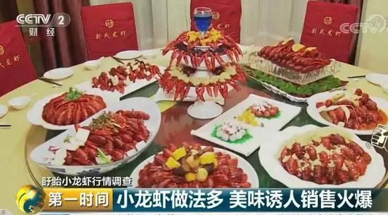 小贴士:如何挑选小龙虾?