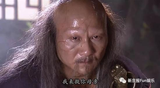 ▲03版《天龙八部》段延庆