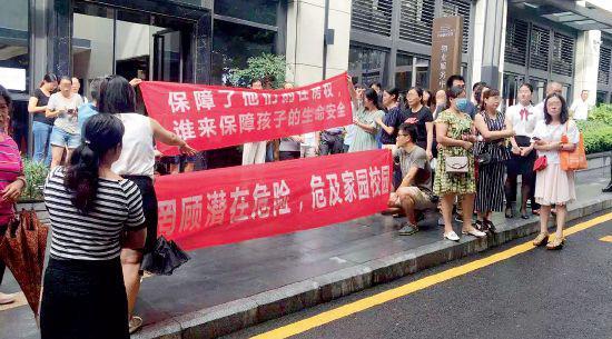 华联城市全景小区的部分业主抗议精神残疾家庭入住小区。