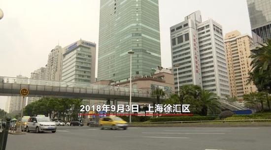△上海徐汇区