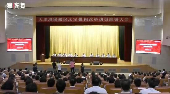 天津这个地方 为什么1000多人集体取消行政事业编