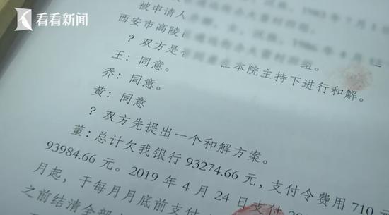 """必赢彩票网app电脑版,零陵:""""一老一小""""民生服务迈入""""快车道"""""""