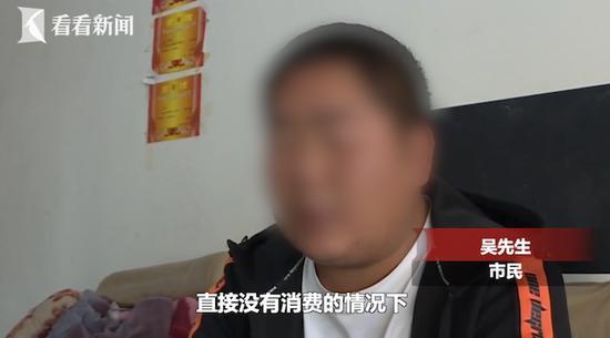 7-club足球博彩公司 《大话西游之成长的烦恼》首曝剧照