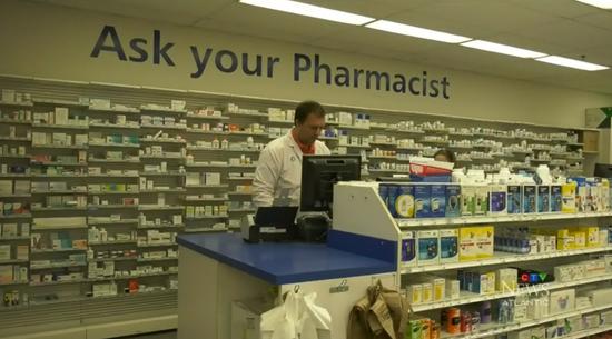 加拿大新斯科舍省哈利法克斯市的一家药店(图:加拿大CTVNews)