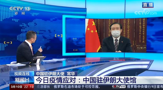 伊朗已根据中国经验建立方舱医院,中国还将继续提供帮助图片