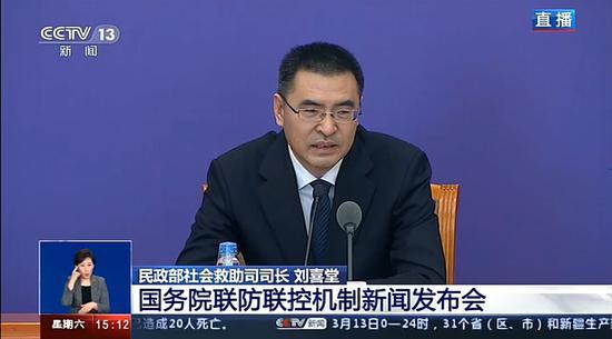 民政部:湖北省、武汉市可以委托社区开展先行救助