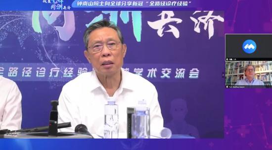[摩天测速]中国正面临境摩天测速外输入病例引发本土图片