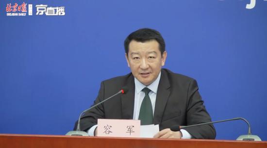 「天富」北京市交通委五一过天富后继续不限行图片