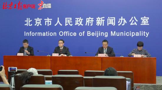 北京市政府呼吁:不信谣不传谣,从权威渠道获取权威信息图片