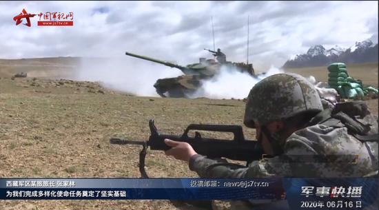 △中国军视网截图
