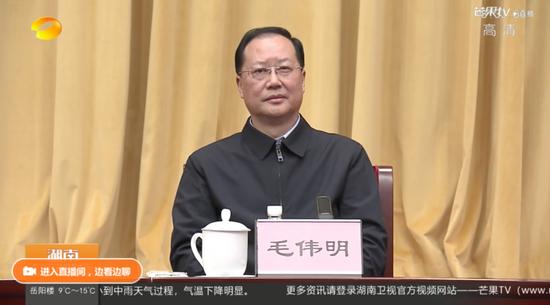 毛伟明 截图来源:湖南卫视