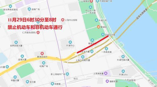 """""""下马""""下周日开跑 上海这些路途将暂时交通控制(图5)"""