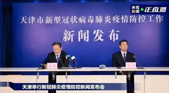 天津公布五项防控措施的同一天,唐山发出紧急通知图片