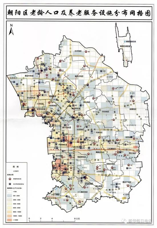朝阳区老龄人口及养老服务设施分布网格图。受访者提供