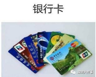 慎点!广东已上千人收到,有人被骗5万!多地警方提醒,深圳曾有人中招图片