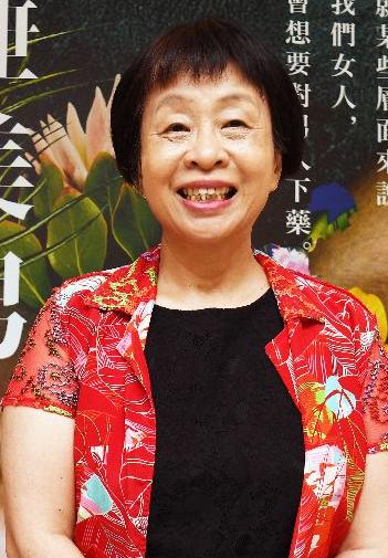"""台湾知名小说家李昂(""""中央社"""")"""