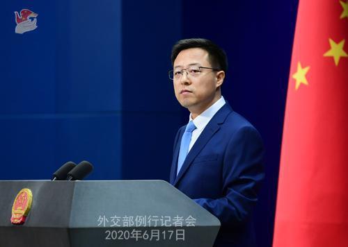 2020年6月17日外交部例行记者会(全文)图片