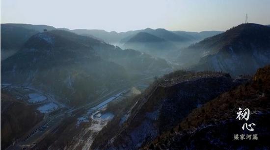 习近平曾经插队的陕西省延川县梁家河村。来源:中央广播电视总台