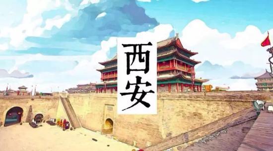 陜西或發現中國境內最早人類 最遠距今212萬年前