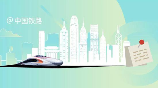 行李限重多少?坐过站怎么办?乘高铁去香港你还需要知道这些
