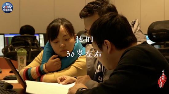 """追问宇宙的中国""""天眼""""科研团队平均年龄在30岁左右;"""