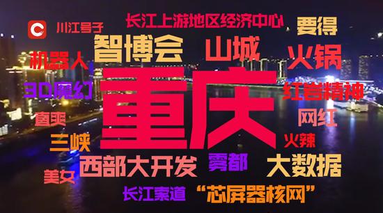 重庆火锅物联网平台