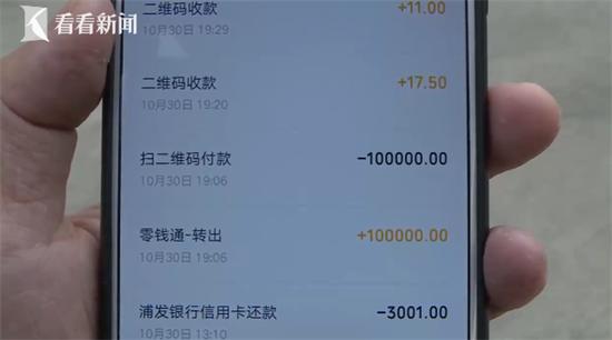 娱乐世界最高奖金-拒绝中国红旗9转买俄国货,土耳其下了一招臭棋