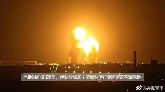 资料图:伊朗导弹袭击美军驻伊拉克阿萨德空军基地。图源网络