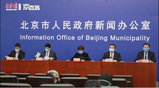 """进一步做好外防输入,北京提出三个""""不得擅自""""图片"""