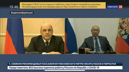 图:俄罗斯总理米舒斯京和普京总统的视频连线截图
