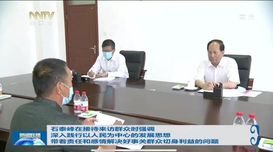 见完来访群众后 省级党委书记怒了:该曝光的要曝光图片