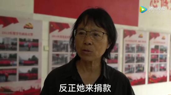 媒体:女校长拒绝全职太太学生捐款,一席话背后的信息量值得深思