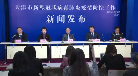 天津:冷链食品行业要开展人物共防图片