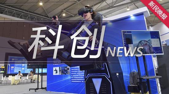 2020上海智慧城市体验周上午拉开帷幕图片